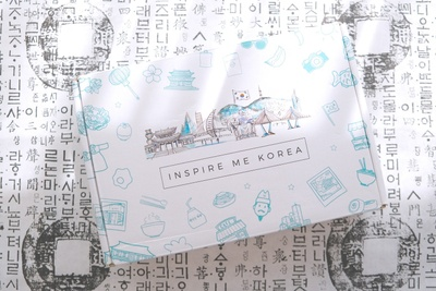 Inspire Me Korea Photo 3