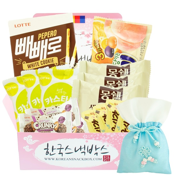 March - White Day Box