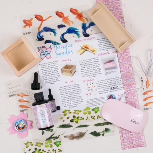 Kawaii Craft Kits Subscription Box Cratejoy